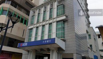 UOB Centre