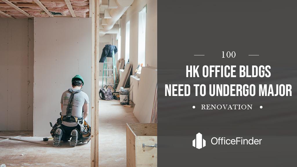 HK Office Bldgs Need To Undergo Major Renovation